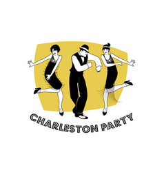 Charleston party2 vector