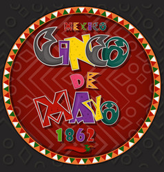 Design in circular ornament 1 on mexican theme vector