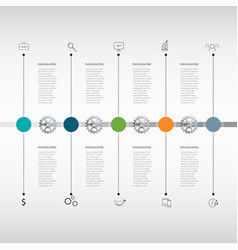 timeline business infographic vector image