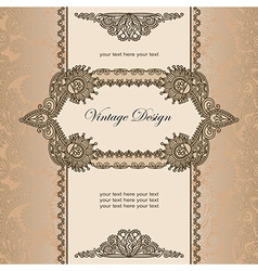 Vintage template with hand draw fantasy flower vector image