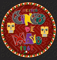 Design in circular ornament 6 on mexican theme vector