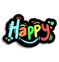 happy symbol vector image