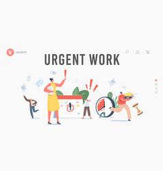 Urgent work deadline landing page template vector