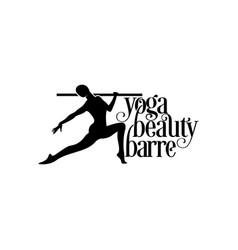 yoga logo balerina logo vector image
