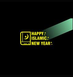 happy islamic new year black background vector image