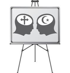 religious fanatics vector image