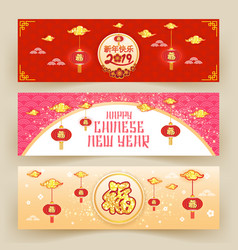 chinese new year banner background chinese vector image