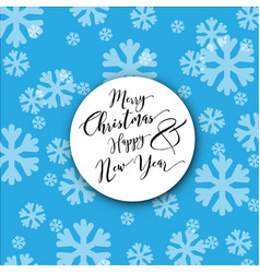 Minimalist christmas card template vector