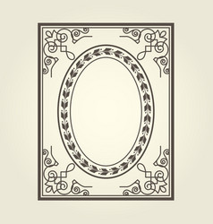 oval frame with ornate curly corners vector image