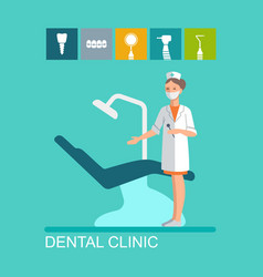 dentist in the dental office vector image