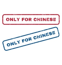 Only For Chinese Rubber Stamps vector