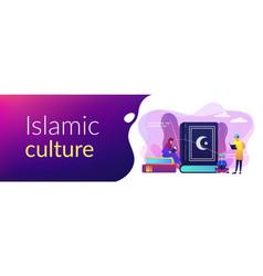 islam concept banner header vector image