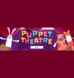 Puppet theater with rabbit dog and fox dolls vector