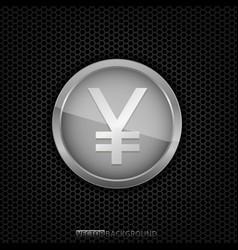 silver yen coin vector image