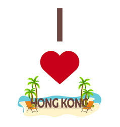 i love hong kong travel palm summer lounge vector image