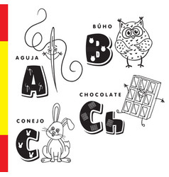 Spanish alphabet needle owl chocolate rabbit vector
