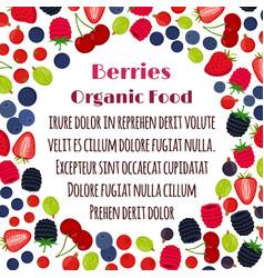 cartoon berries menu organic healthy product vector image vector image