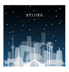 winter night in beijing night city in flat style vector image