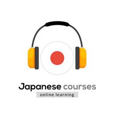 Japanese language learning logo icon vector