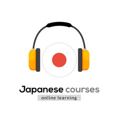 Japanese language learning logo icon with vector