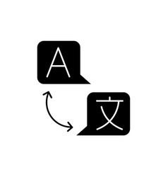 Language translation black glyph icon vector