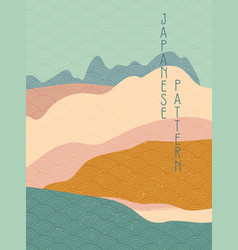 simple stylized minimalist japanese landscape vector image
