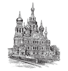 Church of the resurrection of christ petrograd vector