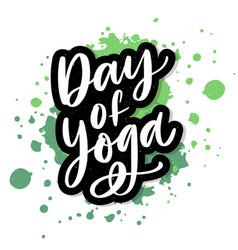 Poster or banner international yoga day vector