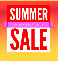 Summer sale commercial poster on hot background vector