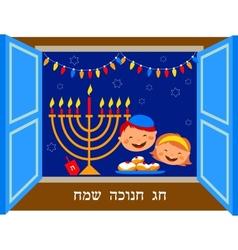 children celebrating Hanukkah happy hanukkah in vector image
