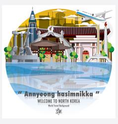 Democratic peoples republic of korea landmark vector