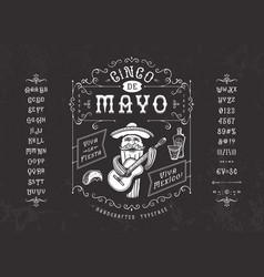 font cinco de mayo craft retro vintage typeface vector image