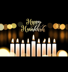 Happy hanukkah golden font and candles jewish vector