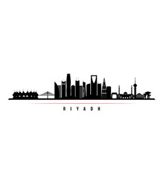 Riyadh city skyline horizontal banner vector