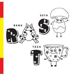 spanish alphabet frog mushroom cup vector image