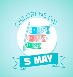 5 may Childrens Day in Japan vector image vector image