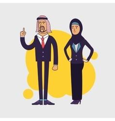 Arabic business team vector