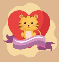 Cute tiger with earth kawaii birthday card vector