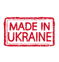 made in ukraine stamp text vector image