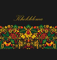khokhloma russian ethnic ornament painting vector image