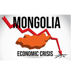 Mongolia map financial crisis economic collapse vector