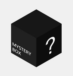 Mystery box icon vector