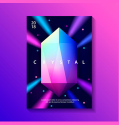 abstract trendy cosmic poster vector image