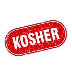 Kosher sign kosher grunge red stamp label vector