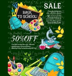 School sale poster with student item on blackboard vector