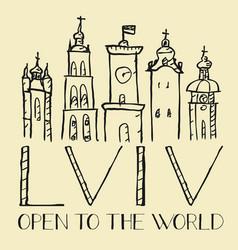 hand drawn logo of the city of lviv ukraine vector image vector image