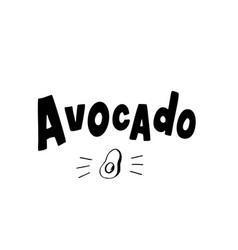 Avocado typography lettering banner trendy menu vector