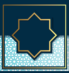 luxury art deco blue and gold background template vector image