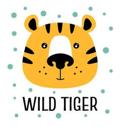 card with cute cartoon tiger vector image