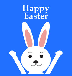 funny easter rabbit vector image
